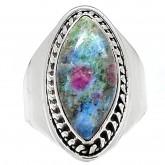 Zilveren Ring Kyanite