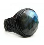 Lederen Ring Epona